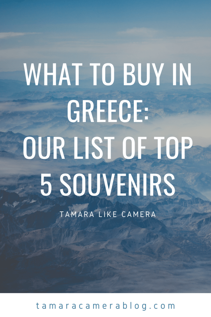 What To Buy In Greece – Our List Of Top 5 Souvenirs:  Greece offers a unique experience to travelers from across the world.