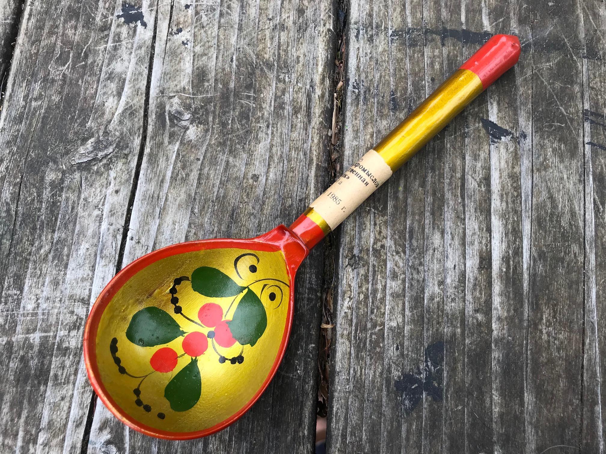 Russian Khokhloma Wooden Decorated Spoon, 1985 Tamara Rubin Lead Safe Mama