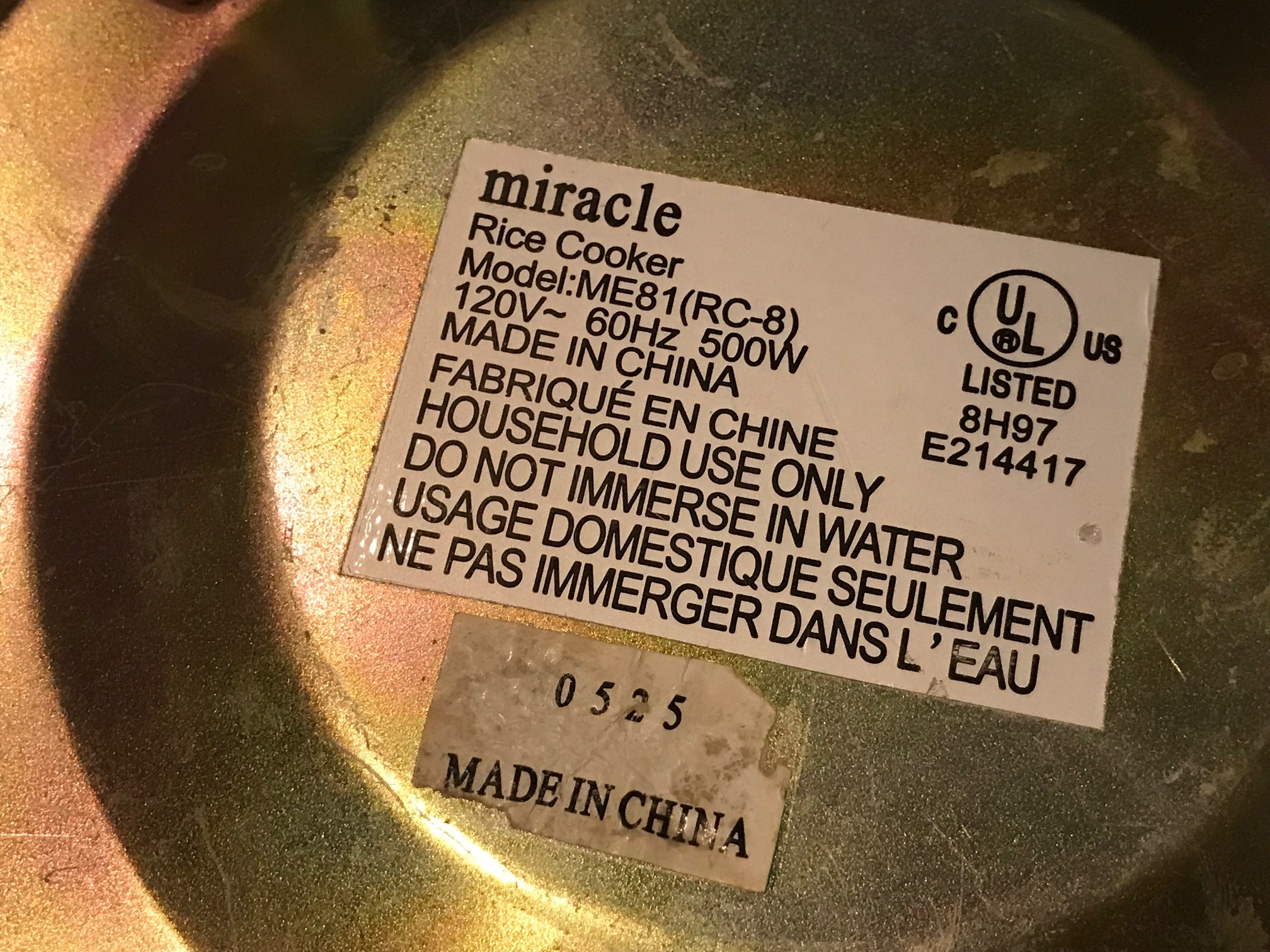 Miracle Rice Cooker c. 2009, Made In China