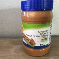 Antimony Found in Wild Harvest Organic Peanut Butter Jars Lead Safe Mama 1
