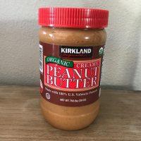 Kirkland Peanut Butter Antimony Jar Lead Safe Mama 3