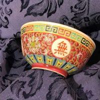 Vintage Chinese Ceramic Porcelain Bowl Lead Safe Mama 1