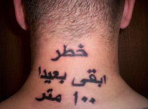 tatuajes árabes mal hechos