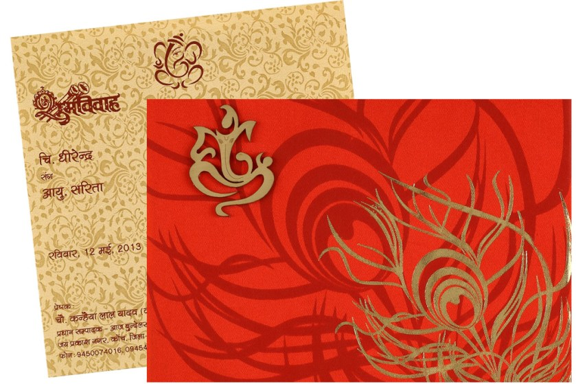 Royal Wedding Card In Red Golden Satin With Mor Pankh Design I 285 Mg 2261 1 07 Lrg Jpg