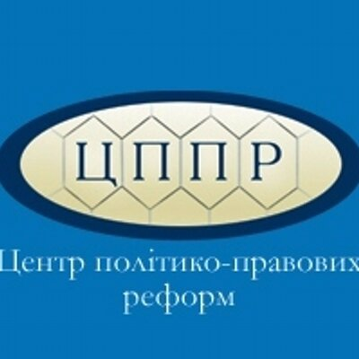 Оцінки діяльності   центрів  надання послуг у 10 містах України