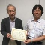 催眠療法セミナー:萩原優先生との約束