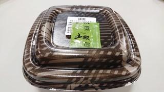 鰻丼の容器 吉野家
