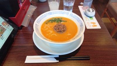 担々麺|バーミヤン 八王子みなみ野店