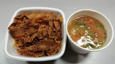 牛丼&とん汁|吉野家
