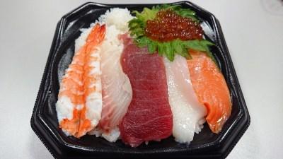 海鮮丼|魚力(セレオ八王子B1)