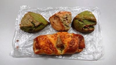 スコーン&総菜パン La boulangerie Quignon(キィニョン)