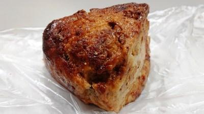 沖縄黒糖とくるみスコーン La boulangerie Quignon(キィニョン)