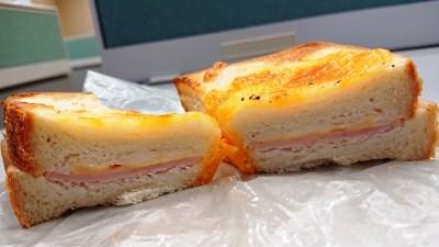 たっぷりチーズのクロックムッシュ(断面)|La boulangerie Quignon(キィニョン)