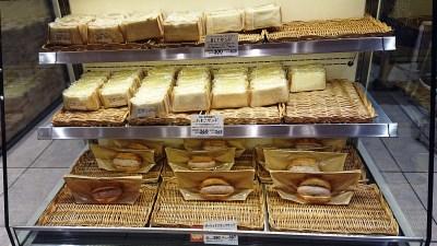 冷蔵コーナー|La boulangerie Quignon(キィニョン)