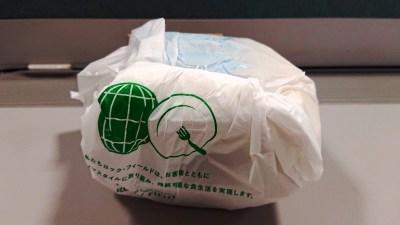 テイクアウト|グリーン・グルメ エキュート立川店(Green gourmet)