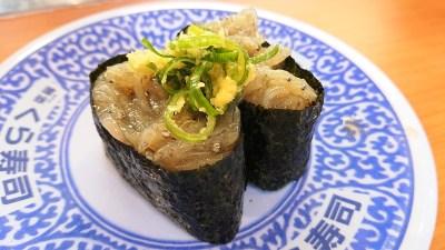 生しらす黄身醤油|無添くら寿司 八王子みなみ野店