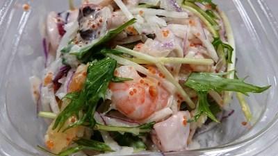 たっぷり海の幸の美味サラダ グリーン・グルメ エキュート立川店(Green gourmet)