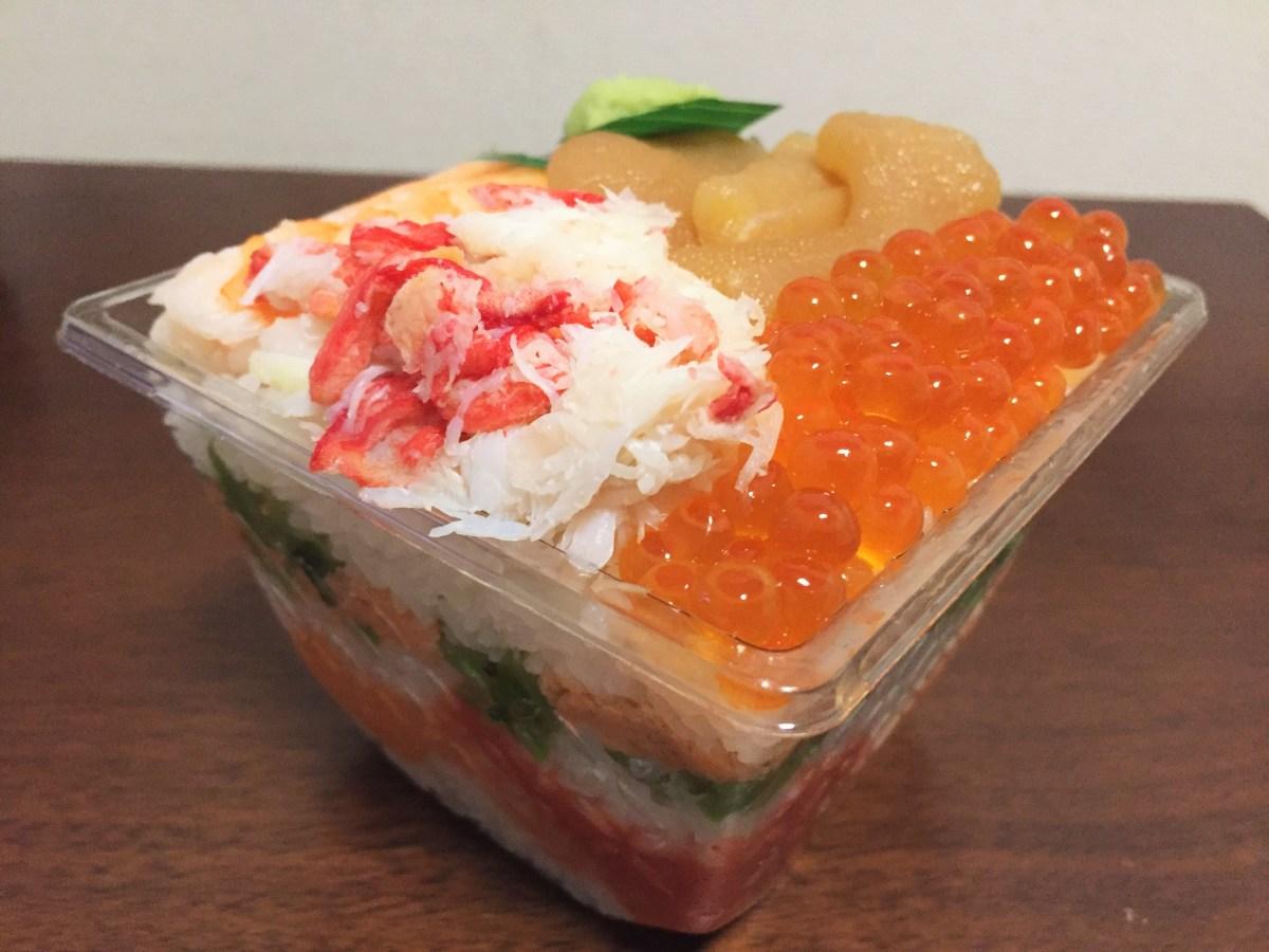 10種類以上の具材を1度に堪能!至福の海鮮ミルフィーユ丼「創作鮨処タキモト」