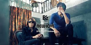 B'z ニューアルバム『NEW LOVE』