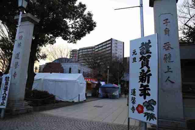 連繋寺の入り口
