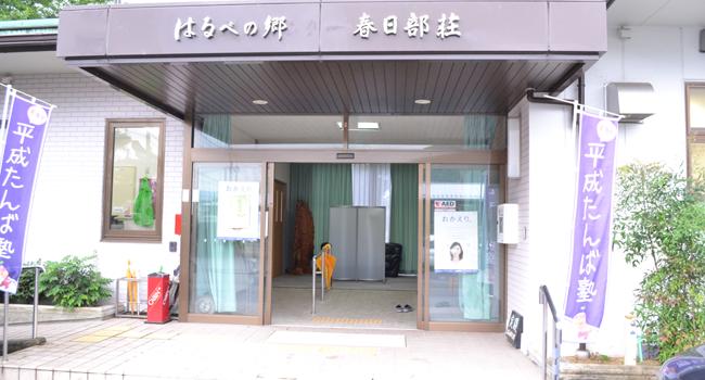2013-0729 平成たんば塾002