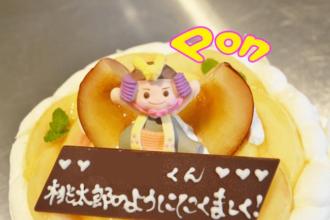 2013-0905 出産祝い003