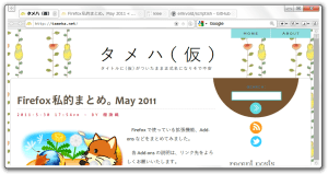 rein, the Firefox theme.