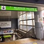 京葉線に乗り換えるのに楽な方法 どの線から 何駅から乗り換える?