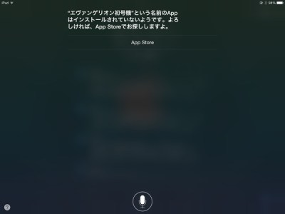 iphone_eva03