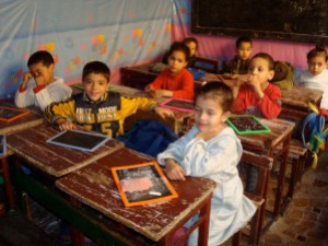 Adorable kindergarteners, Fez