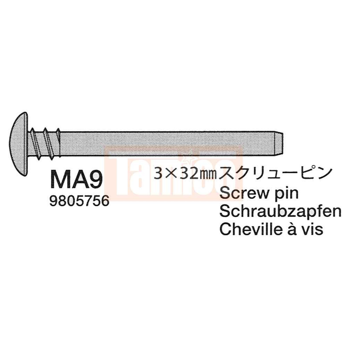 Tamiya Screw Pin 3x32mm 4 Stk