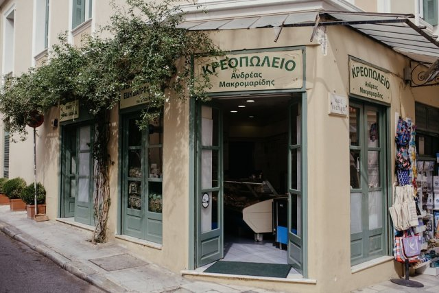 The streets of Plaka in Athens Greece by Tami Keehn.