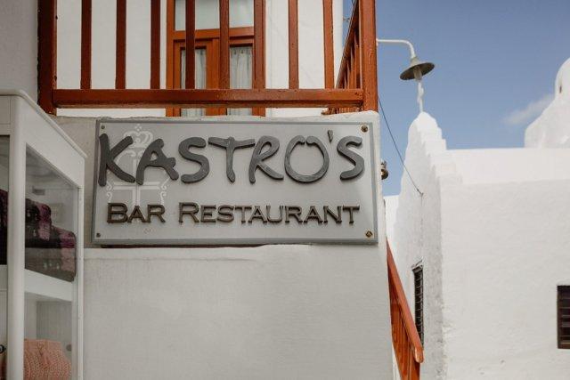 Entrance to Kastros Bar Restaurant in Little Venice - Mykonos Town by Tami Keehn
