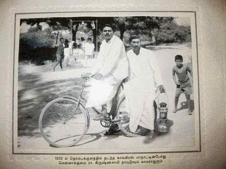 kamarajar photos On the way to Congressmeeting