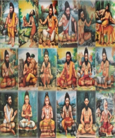 18 Siddhar Name in Tamil and Images