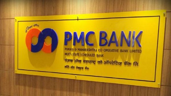 PMC வங்கி, குரு ராகவேந்திரா வங்கி