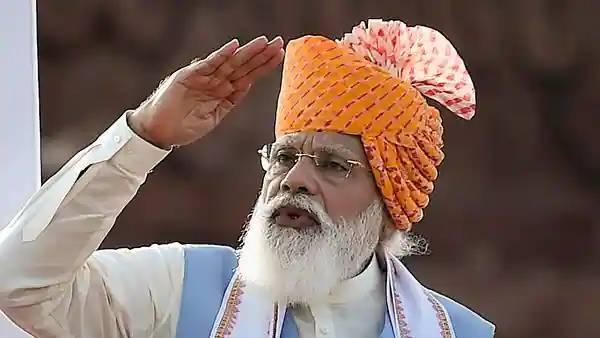 120 கோடி ரூபாய் PLI திட்டம்