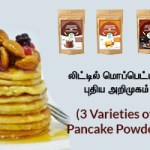 little moppet pancake powder