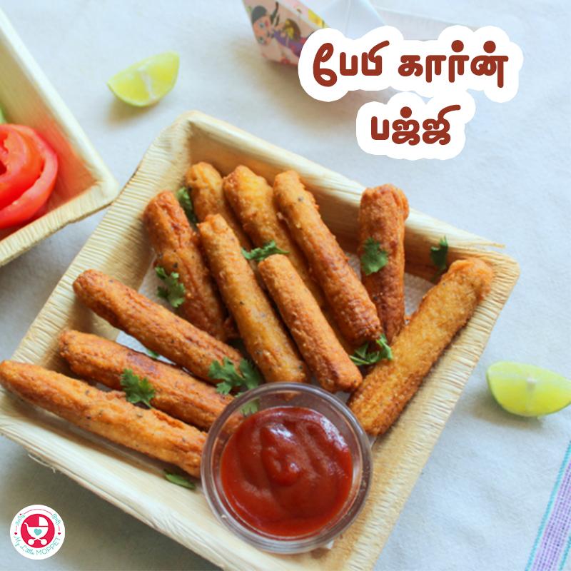 Baby Corn Bajji in Tamil-