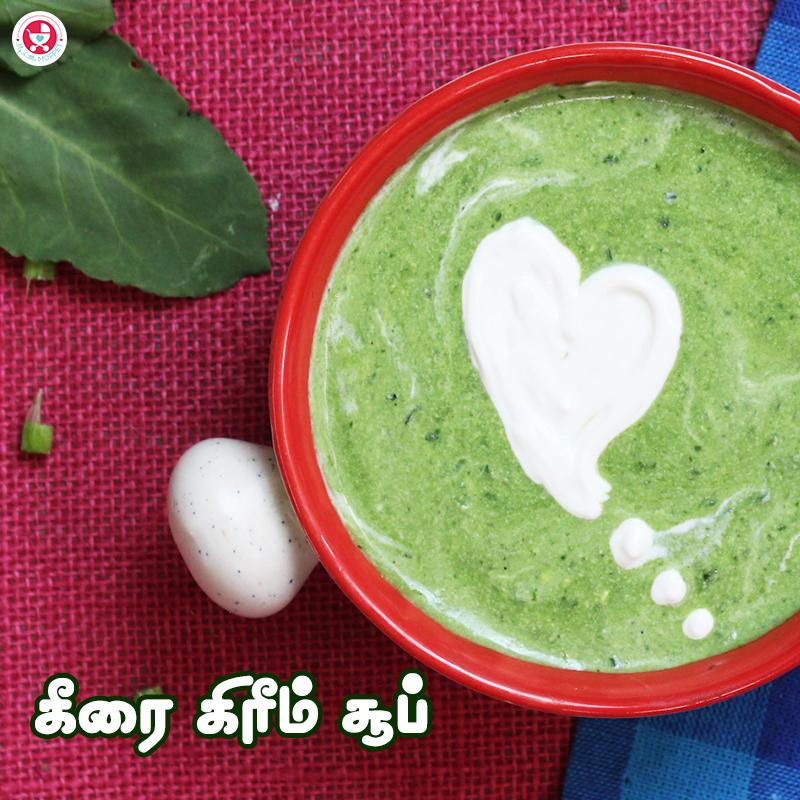 Keerai Cream soup in Tamil