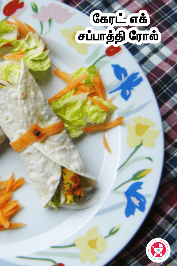 Carrot Egg Chapathi Roll in Tamil