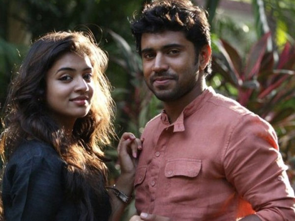 neram review