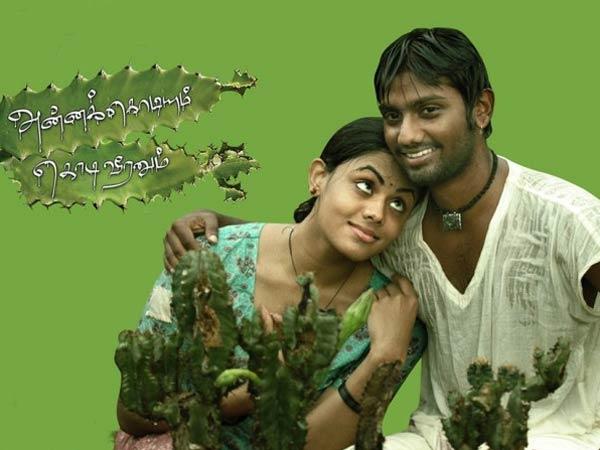 அன்னக்கொடி- விமர்சனம்