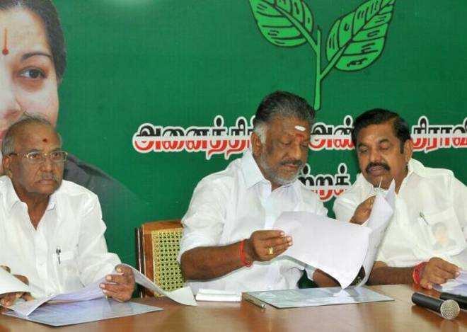 ADMK: ADMK And DMK MLAs Meeting Will Held On Tomorrow