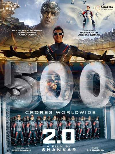rajinikanth and akshay kumar starrer 2 point 0 has collected 500 crores worldwide and massive record in tamil cinema says lyca productions