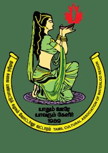 tamil wedding custom region of