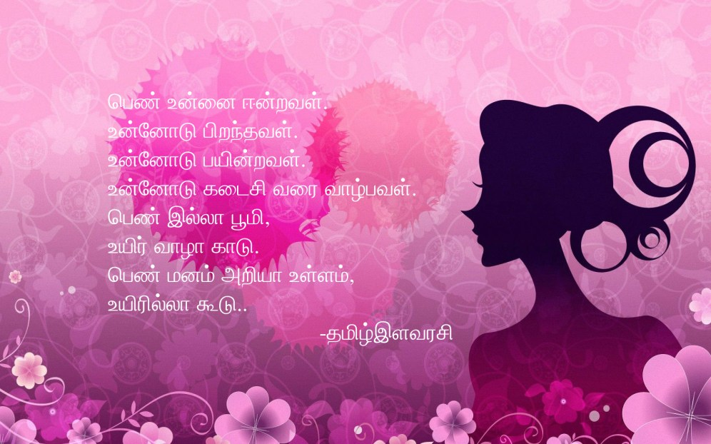 womens-day-special-posts