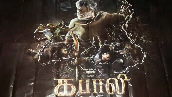 kabali-latest-news