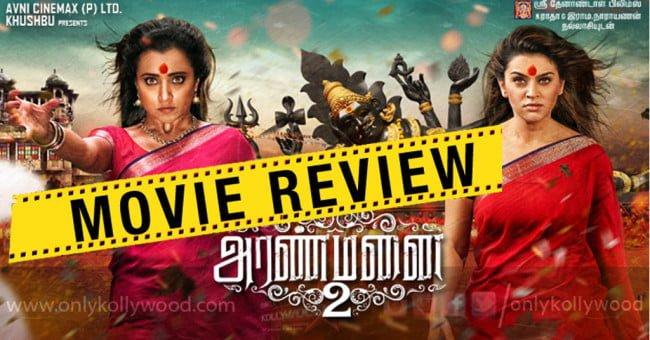 aranmanai 2 review