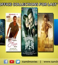 box office July 2nd week